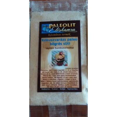 Paleolit Éléskamra - Kókuszvarázs Paleo Bögrés süti - 52 g